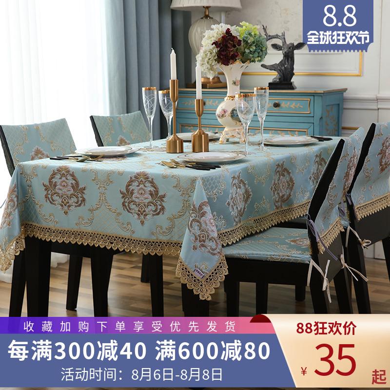 Скатерти и чехлы для стульев Артикул 563209741990