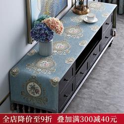 欧式电视柜盖布桌布布艺长方形茶几客厅防尘罩台布盖巾桌垫鞋柜布