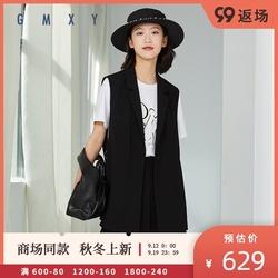 【商场同款】GMXY古木夕羊马甲女2021年秋无袖外套上衣GS1501103