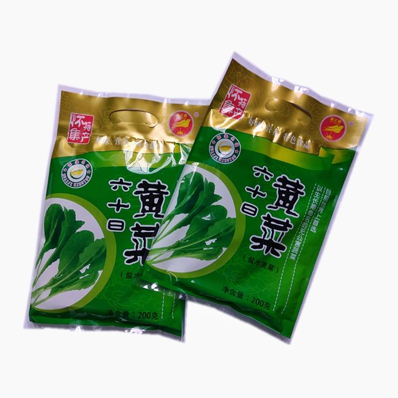广东怀集土特产黄菜腌菜燕王牌甘洒六十日怀集六十日炒煮焖炖200g
