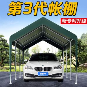 步酷车棚停车棚家用汽车遮阳棚户外雨棚移动车库防晒车顶简易帐篷