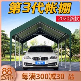 步酷车棚停车棚家用汽车遮阳棚户外雨棚移动车库防晒车顶简易帐篷图片