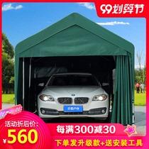 加厚电动三轮车挡雨棚汽油摩车篷前车头驾驶室快递三轮车车棚雨篷
