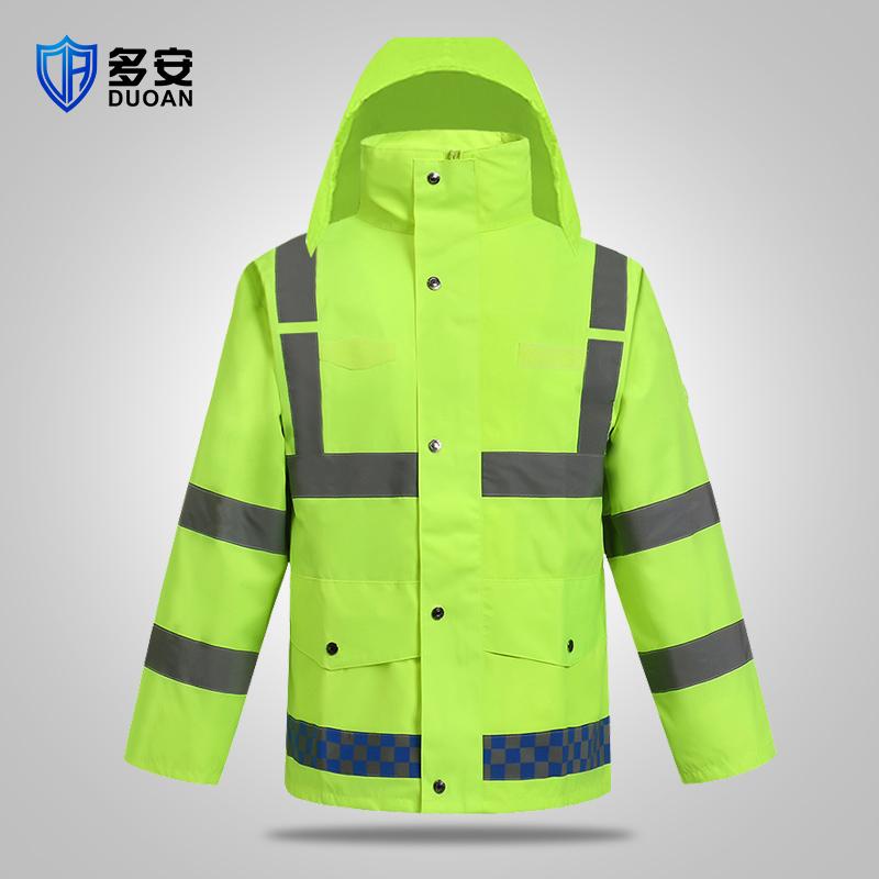 反光雨衣道路交通巡逻成人加厚荧光黄衣摩托电动车骑行防水服外套