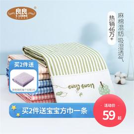 良良隔尿垫麻棉婴儿尿垫防水夏季透气可洗新生儿用品宝宝护理床垫图片