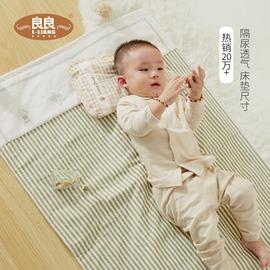 良良婴儿麻棉隔尿垫加大号新生儿宝宝可洗隔尿护理床垫透气防水图片