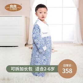 良良 宝宝睡袋秋冬可脱胆 婴儿防踢被加厚四季通用儿童可拆袖棉被图片