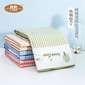 良良隔尿垫麻棉婴儿尿垫防水透气可洗新生儿用品宝宝隔尿护理床垫图片
