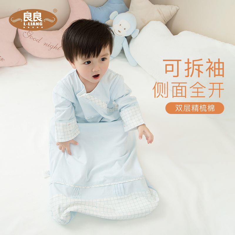 Liangliang Baby Sleeping Bag Neonatal Baby Anti-kick Thickened Children's Autumn and Winter Universal Baby Sleeping Bag