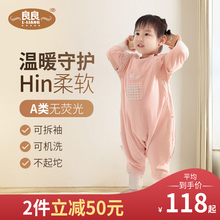 Liangliang baby sleeping bag autumn and winter baby pure cotton sleeping bag all year round anti kicking thickened split leg baby