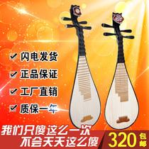 硬木琵琶红木琵琶儿童大人琵琶黑色小练习琴饶阳北方乐器厂家直销