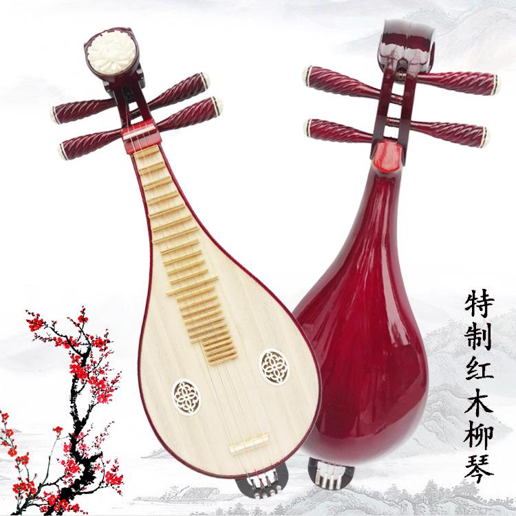 特制红木柳琴色木柳琴专业演奏练习硬木柳琴带支架琴盒厂家直销