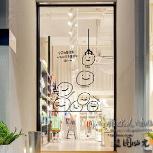 文藝ins風咖啡奶茶店牆貼紙 童裝女服裝店玻璃門貼漢堡牆壁裝飾貼