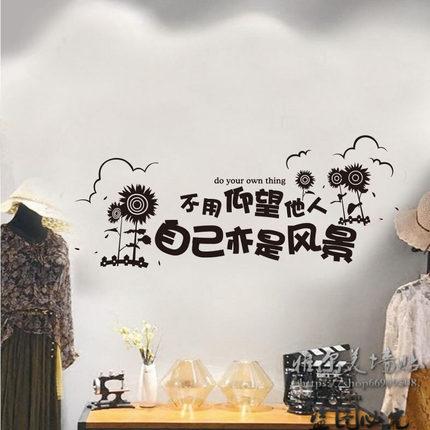 创意服装店墙面美容美甲个性墙贴画
