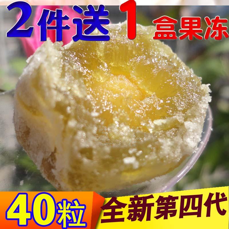 第四代40粒酵素梅子时时正品随便增强孝素乌梅版清净净颜清青梅果