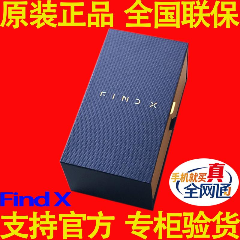 未拆封/分期免息 OPPO Find X闪充版曲面屏oppofindx正品手机reno
