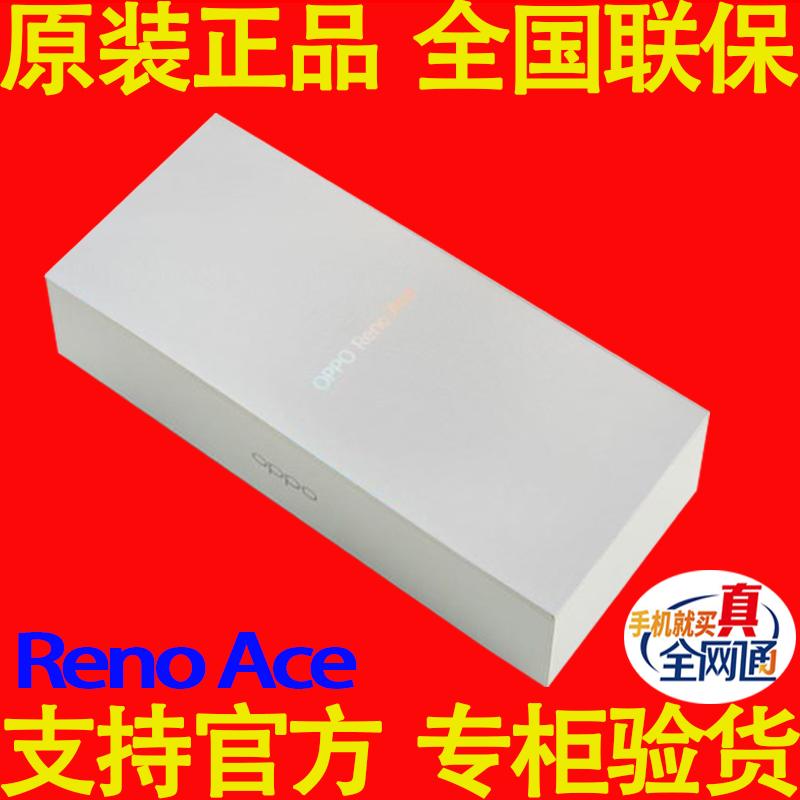 【新品 加购有礼】OPPO Reno Ace骁龙855plus游戏手机超级闪充