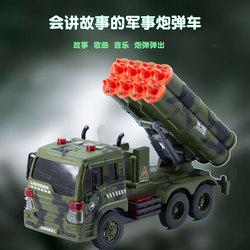 惯性大号军事战车炮弹车火箭导弹玩具车模型大炮模型车讲故事音乐