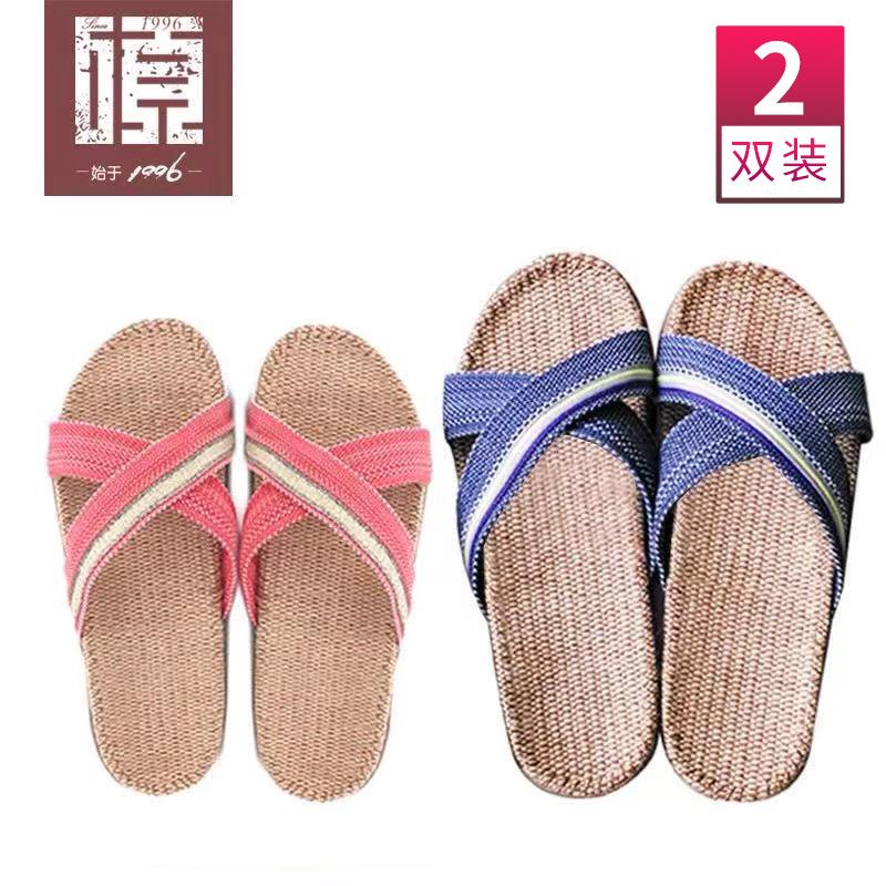 硕牌亚麻6306男士夏季金硕凉拖鞋质量如何