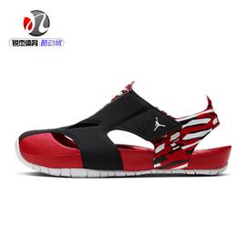 耐克Nike儿童2020夏款运动休闲魔术贴包头沙滩凉鞋CI7849-016 600
