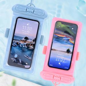 特比乐防水袋触屏苹果华为手机壳