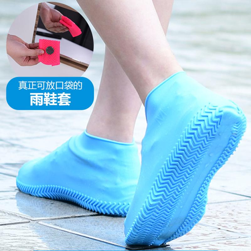 Водонепроницаемые чехлы для обуви Артикул 593517855566