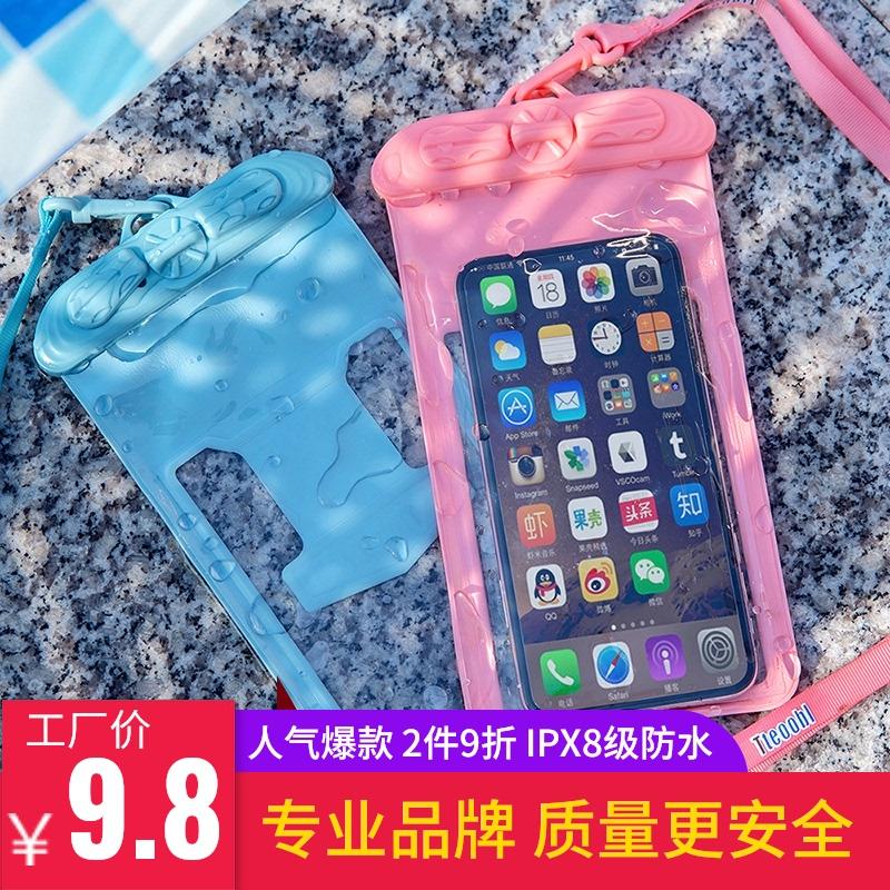 手机防水袋潜水套可触屏通用挂脖游泳海边漂流包密封防尘骑手装备