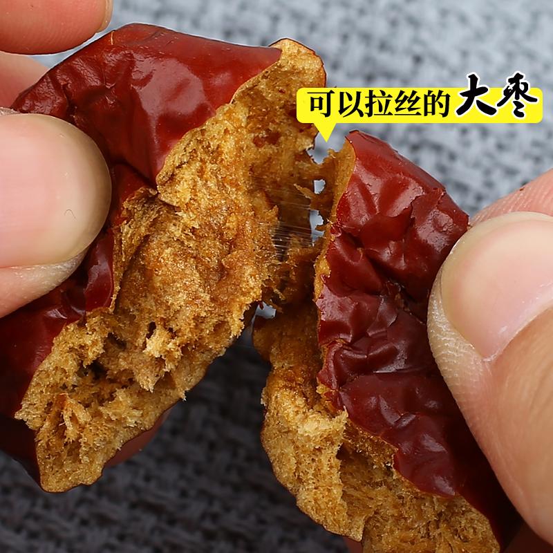 河北特产大枣整箱10斤特级红枣茶赞皇金丝蜜枣无核一级泡水喝5斤
