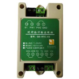 串口RS485 232 通讯时钟 1路继电器输出 万年历 定时开关实时控制