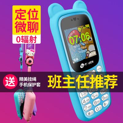 Tianyu Q7C Ultra-thin Mini Men's and Women's Children's Mobile Phone Elementary School Cute Cartoon Non-smart Junior High School Card Old Man Phone Older 4G Mobile Unicom Telecom Version Only Can Call Button