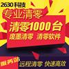 Товары от 真水无香10001