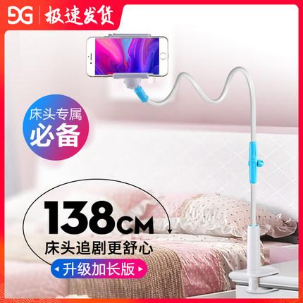 懒人手机支架手机架平板电脑床头桌面pad通用直播主播ipad夹子万能座支撑驾床上用多功能抖音神器拍摄可调节