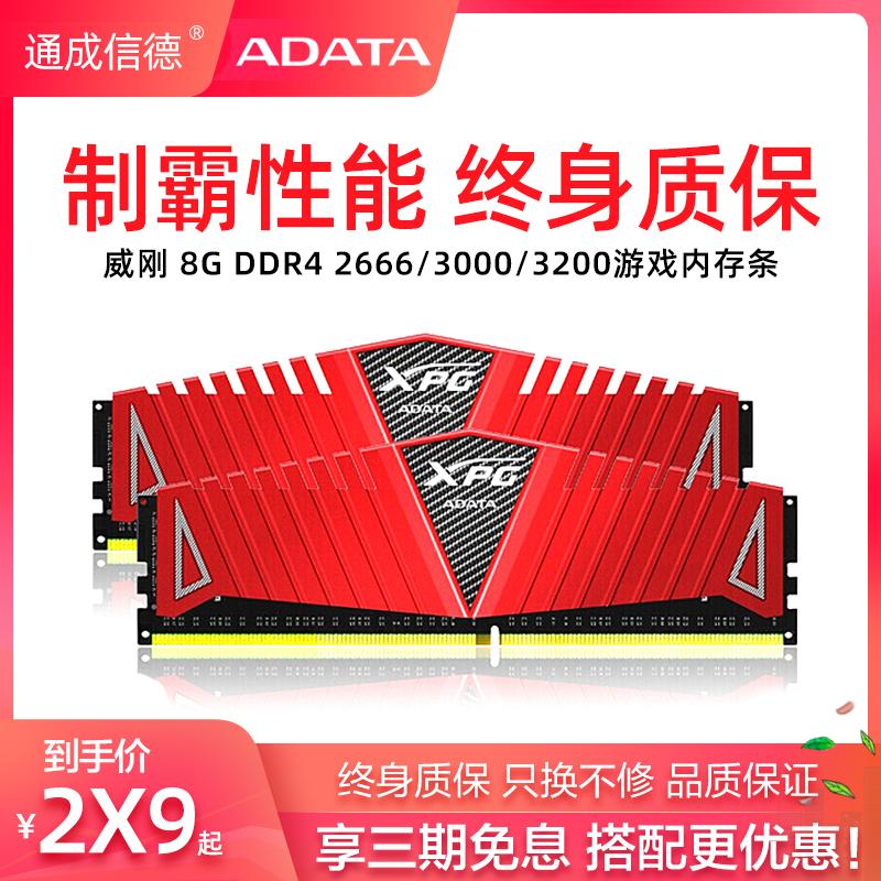 Оперативная память Артикул 575405979958