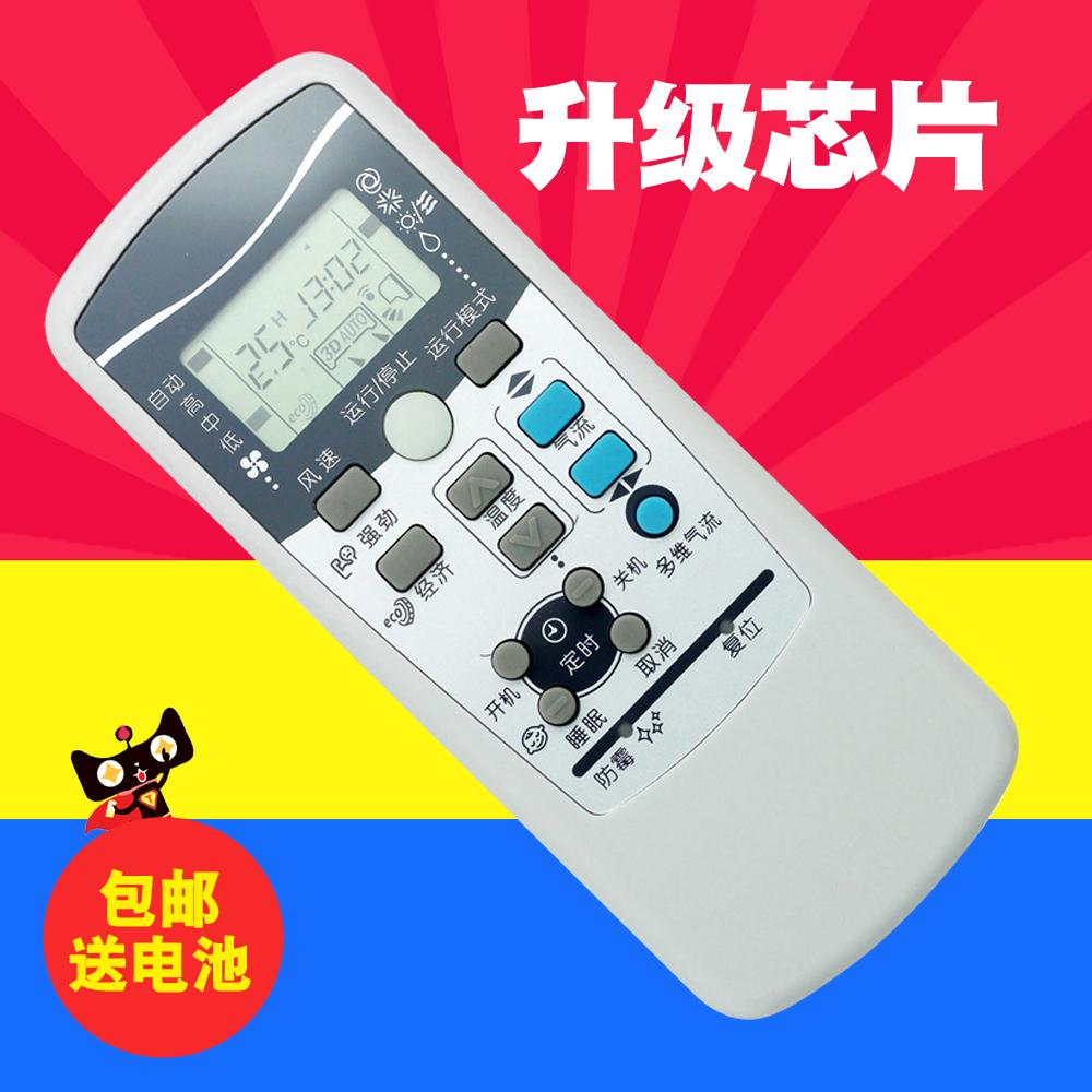 三菱重工空调遥控器RKX502A001F S/B/C A017 SRKQI25H/35H