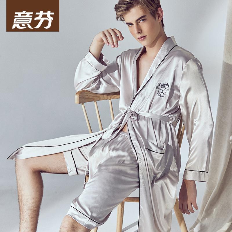(用10元券)春秋季男士长袖冰丝仿真丝绸睡袍