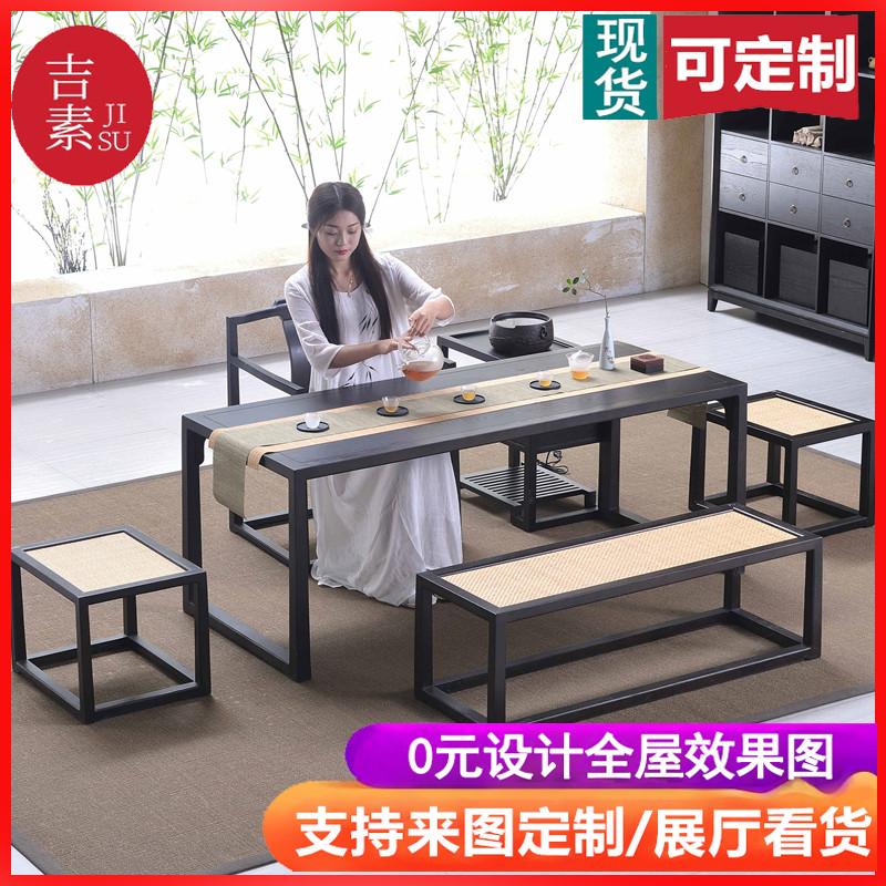 新中式组合功夫茶台家用茶艺泡茶桌