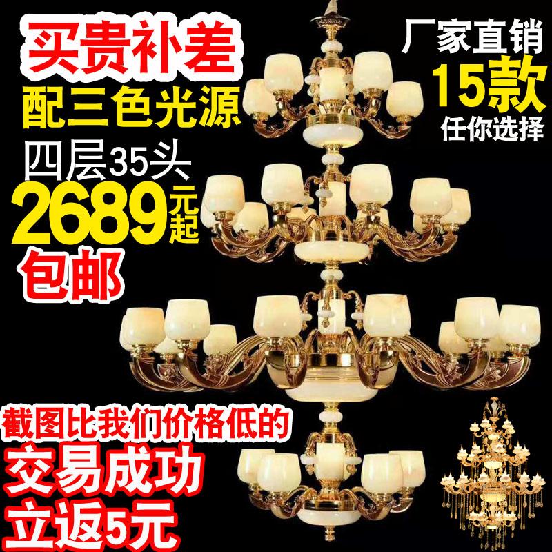 Jinchenlai European style duplex building living room large chandelier luxury hotel hall villa project lamp building retro hanging