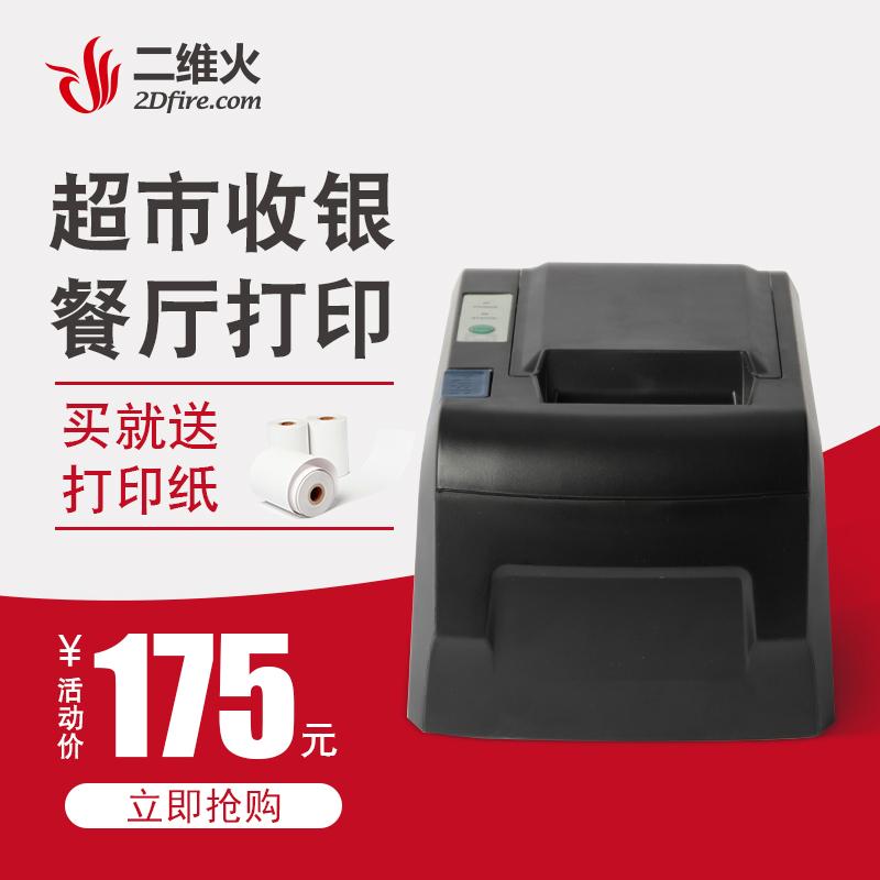 钻木 打印机好不好,打印机哪个牌子好