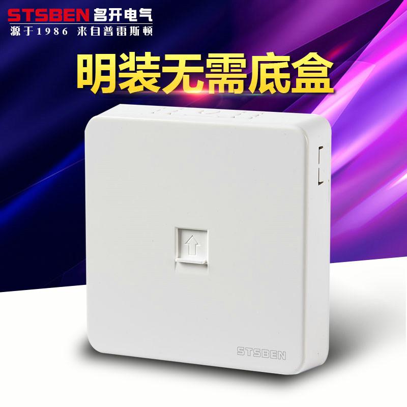 86型明�b�W�信息面板 明���X�W�j插座 RJ45 明�b��X插座面板