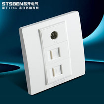 Name Open Electrical 86 type three-bit closed-circuit cable phone network Socket TV Socket + telephone + computer socket