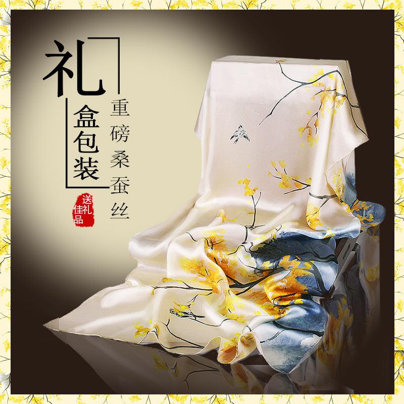 天荷丝巾女丝绸100%桑蚕丝真丝长款围巾秋冬季厚款披肩礼品包装
