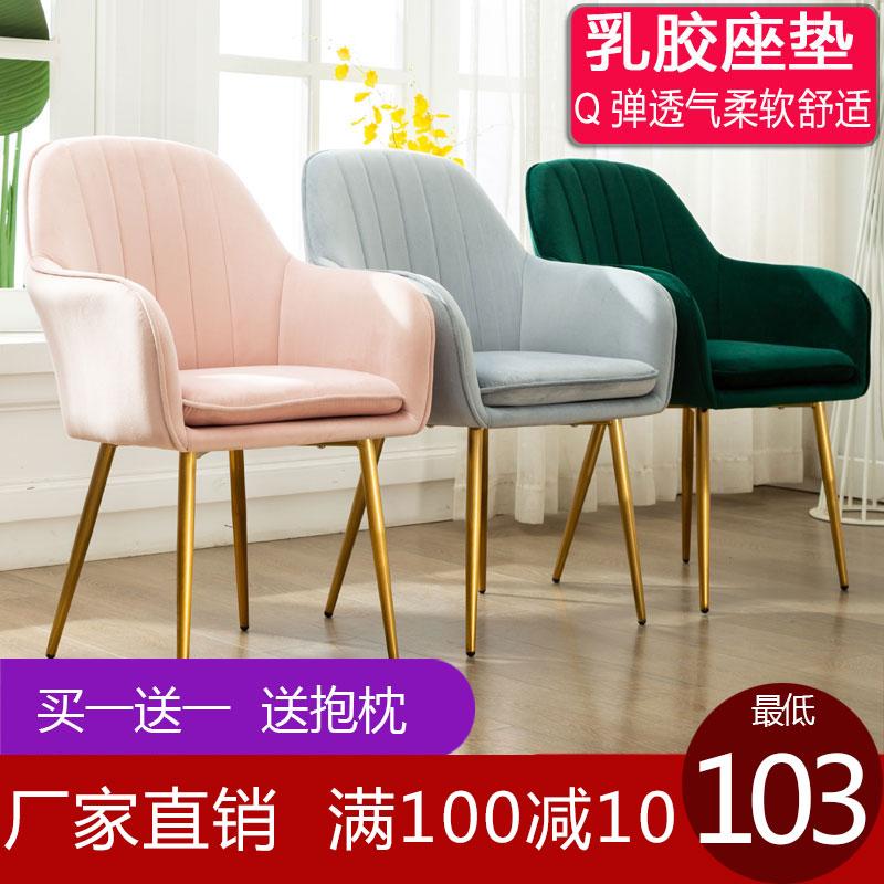 Обеденные детские стулья Артикул 574509993070