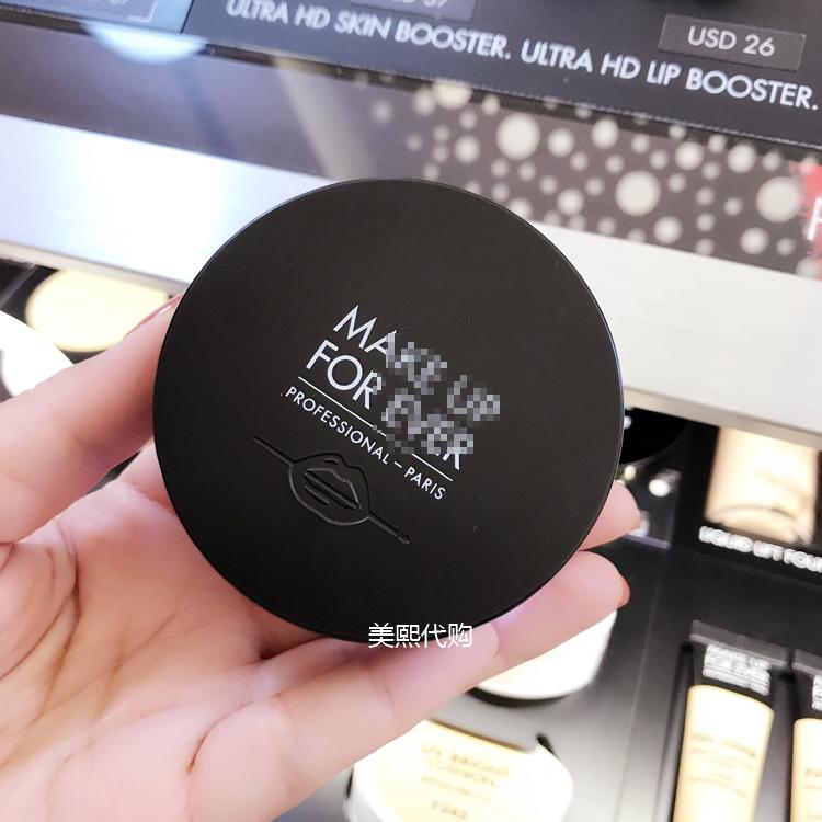 Make up forever玫珂菲HD高清蜜粉控油散粉定妆粉粉饼