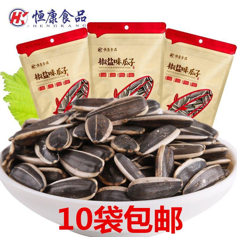 恒康原味 椒盐瓜子100克装新疆葵花籽炒货零食坚果 10袋起包邮