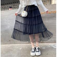 烈儿Lierkiss银丝里层压褶工艺时尚网纱半裙BS8357银河蛋糕裙