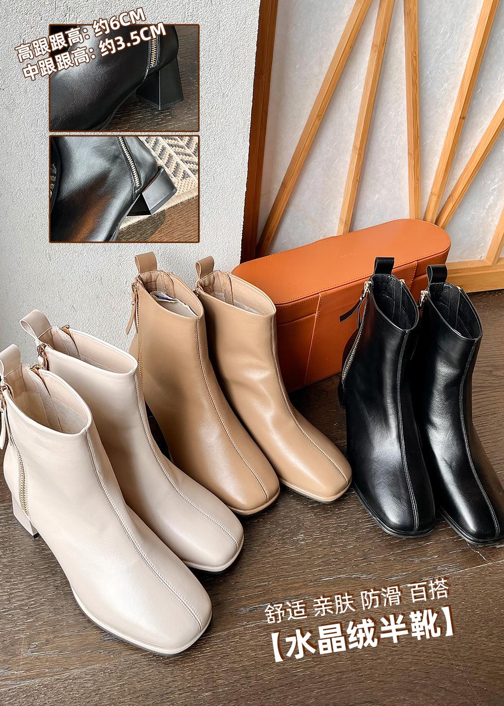 烈儿Lierkiss【气质半靴】水晶绒防滑百搭半靴小个子短靴女秋冬
