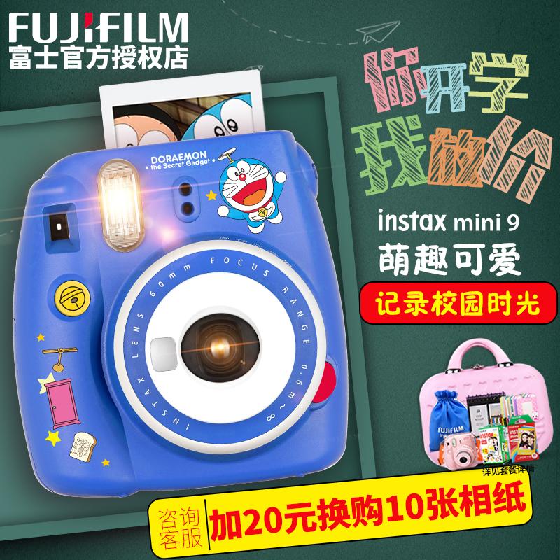 富士instax mini9 哆啦a梦套餐含拍立得相纸一次成像 立拍得相机