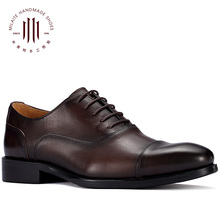 High-grade leather invisible inner elevation leather shoes men's shoes small size business suit British three-joint Oxford shoes 6cm8