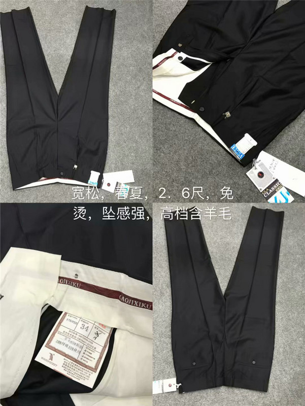 Spring and summer thin trousers mens business dress professional loose straight casual suit pants suit pants