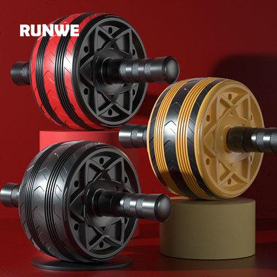 朗威健腹轮腹肌滚轮速成神器男收腹推轮运动健身器材家用女瘦肚子